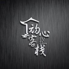 悦 - Uživatelský profil