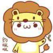 Profil Pengguna 文婷