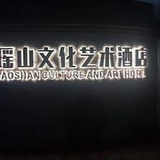 瑶山书院 User Profile