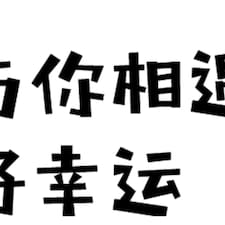 鹏程 User Profile