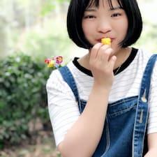 Perfil do utilizador de 小露