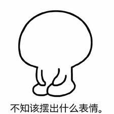泽宇的用戶個人資料