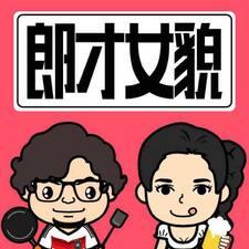 Nutzerprofil von Meng