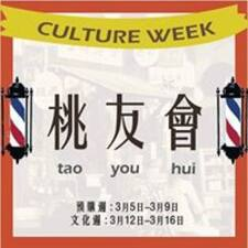 Profil utilisateur de 歆語