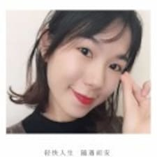 Profil utilisateur de 小文