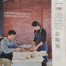 劦陶宛陶藝民宿 Brukerprofil