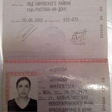 Profil Pengguna Антонина