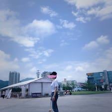 Profil Pengguna 晓君