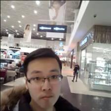 Wei-Hsu Brukerprofil