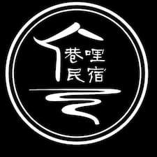 小龙 Superhost házigazda.