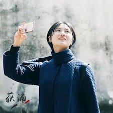 婉清 User Profile