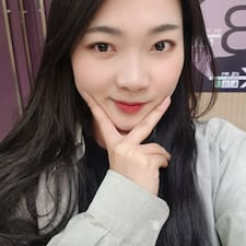 Profil utilisateur de 아름