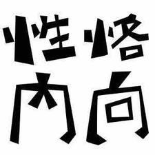 Perfil de usuario de 璐璐