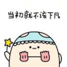 鄞 User Profile