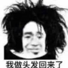 Användarprofil för 悦汝