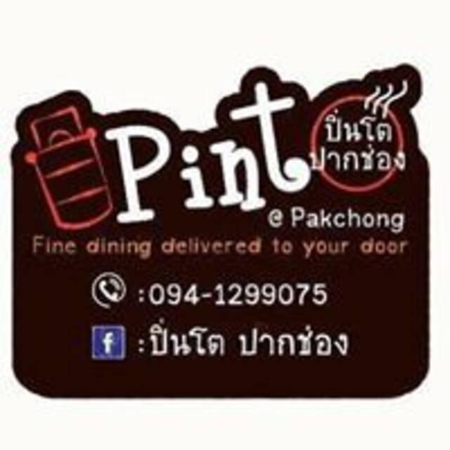 Guidebook for Nong Nam Daeng