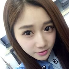 Nutzerprofil von Shen