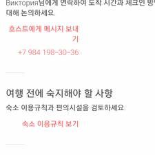 태욱님의 사용자 프로필