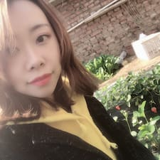 聿青 User Profile