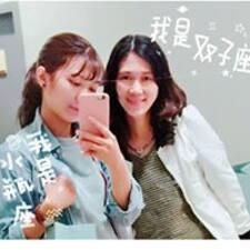 莉棋 User Profile