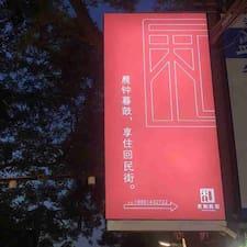 民宿柒间堂 Kullanıcı Profili