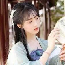 Nutzerprofil von 婧怡