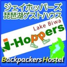 Profil utilisateur de Lake Biwa Guesthouse