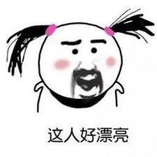 Perfil do usuário de 偶美羊羊