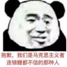 Nutzerprofil von 柯凡