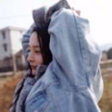碧雨 User Profile