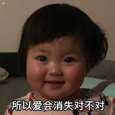 夏天 - Profil Użytkownika