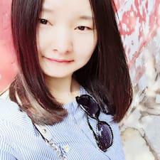 Profil Pengguna 延珍
