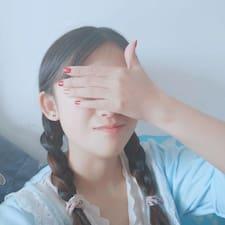 兰方 User Profile