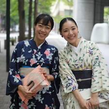 Aiko&Yuho