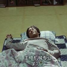 Nutzerprofil von 家瑞