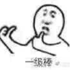 Perfil do usuário de 文杰