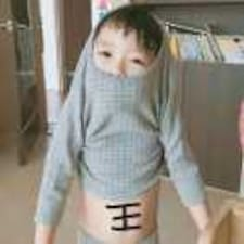 Το προφίλ του/της 俊宇