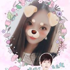 尹伶 User Profile