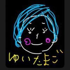 Yui User Profile