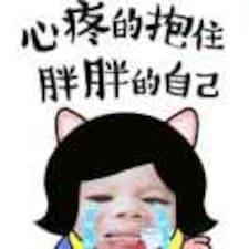雪华 User Profile