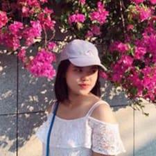Nutzerprofil von EeShan
