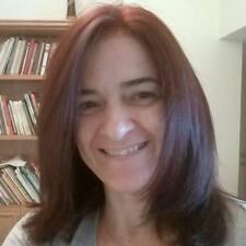 אורנית User Profile