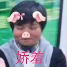 艺 User Profile