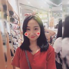 璇儿 Kullanıcı Profili