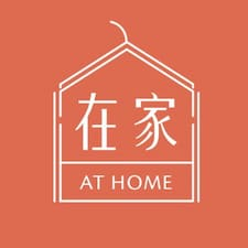在家 At Home User Profile