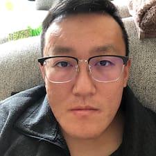 Profil Pengguna 思蒙