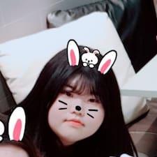 어진 User Profile