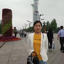 安安 User Profile