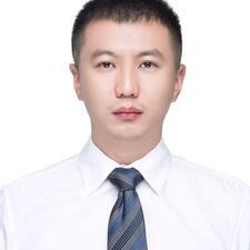 汉 User Profile