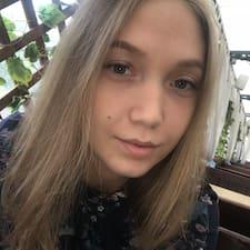 Айгуль User Profile